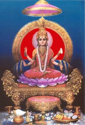 Bala-Sundari: A Rare Image of God the Daughter