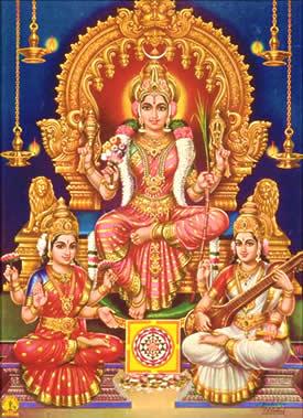 Lalita Tripurasundari - One God, Three Persons
