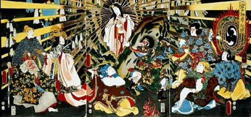Amaterasu Omikami