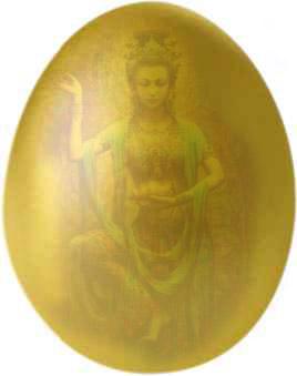 Easter Egg Origin