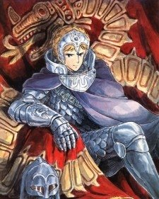 Nausicaa's Dark Queen, Princess Kushana