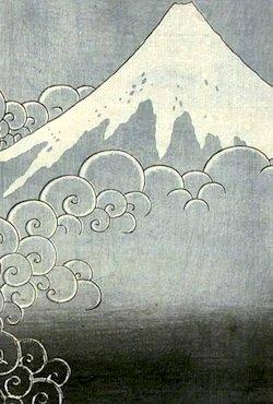 The Sacred Mountain